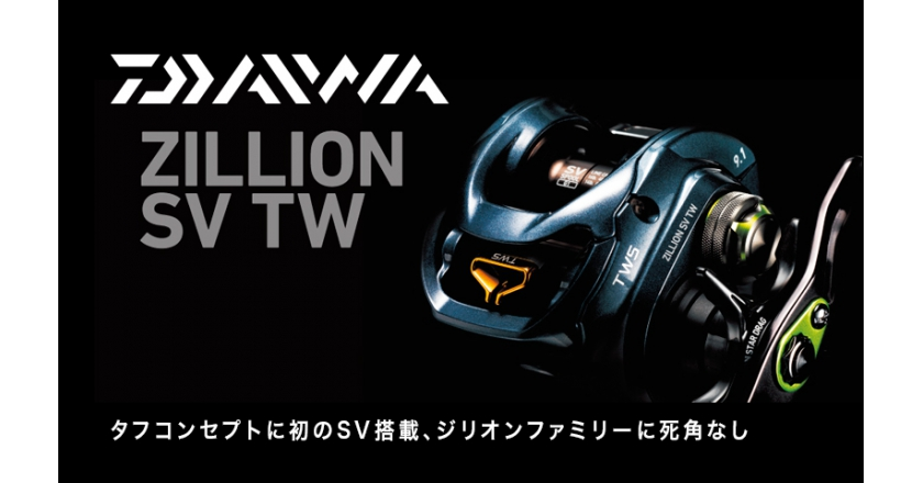 LETS TALK REELS - NEW DAIWA ZILLION SV TW Series
